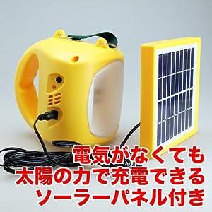 【即納】アウトドア 停電時の防災対策に最適、明るく1回の充電で40時間点灯「ソーラーチャージャーLEDランタンライト」携帯電話の充電も可能なコネクタ付!【1年間保証付】