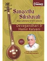 Sangeetha Sikshavali - Mp3 (Deva / Hamir)