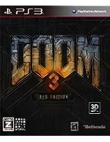 Doom 3: BFG Edition [Japan Import]