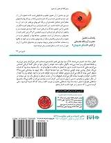 The Troops of Benevolent Ones: Memories of Mehdiqoli Rezaee
