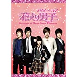 �i�r�Q�[�g �I�u �Ԃ��j�q~Boys Over Flowers [DVD]�N�E�w�\���ɂ��