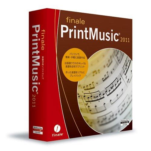PrintMusic2011