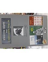 YASHWANTRAO CHAVAN- 3 MARATHI BOOKS SET- SAHYADRICHE VARE + BHOOMIKA+ RUNANUBAND