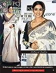 Sridevi White Net Saree - Bollywood Replica
