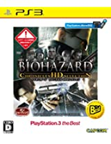 Biohazard (Resident Evil) Chronicles HD Selection Best Edition for PS3 (Japan Import)
