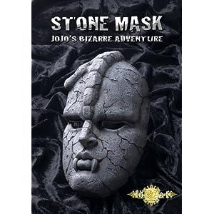 1/1サイズ 超像Artコレクション 「ジョジョの奇妙な冒険」 石仮面