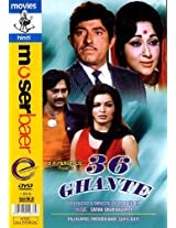 36 Ghante (DVD) - B.R. Films - Moser Baer Entertainment Ltd.(2010)