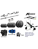 Body Maxx 100 Kg Home Gym Package + Kamachi 5 In 1 Weight lifting Bench + 4 Rods + Gym Bag + Rope + Gym Gloves