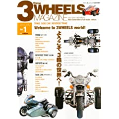 3WHEELS MAGAZINE vol.1