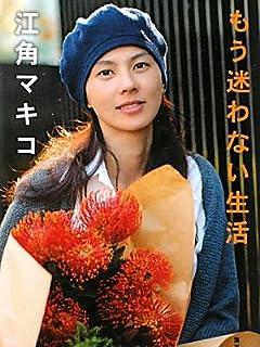 2013年夏ドラマ美女優「おっぱいぷるるん予報」 vol.2