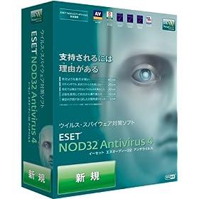 【クリックでお店のこの商品のページへ】ESET NOD32アンチウイルス V4.0