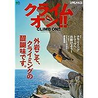 別冊PEAKS クライムオン!! 小さい表紙画像