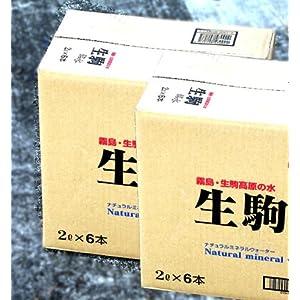 九州宮崎の天然水「生駒銘水」(2L×6本)×2箱