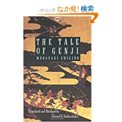 The Tale of Genji (Vintage Classics)