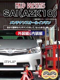 「1カ月で3万円浮かせる」男のアベノミクス必勝講座 vol.2
