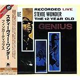 フィンガーティップス(The 12 Year Old Genius)/スティーヴィー・ワンダー(STEVIE WONDER)