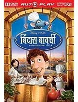 Ratatouille (Hindi)