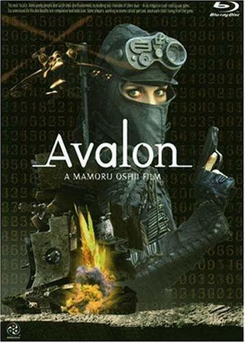 Avalon / Авалон (2001)