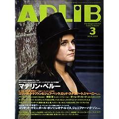ADLIB (アドリブ) 2009年3月号