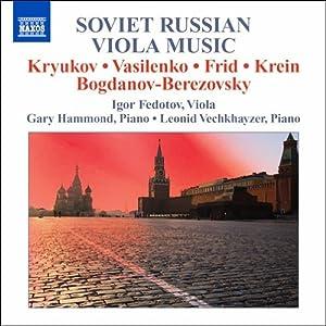 ソヴィエトとロシアのヴィオラ音楽集