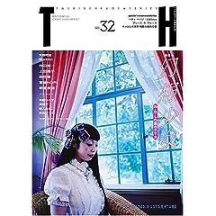 幻想少女―わ・た・しの国のアリス (トーキングヘッズ叢書 第 32) (単行本)