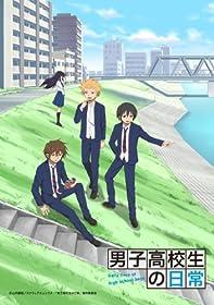 男子高校生の日常イメージ