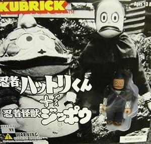 KUBRICK 忍者ハットリくん+忍者怪獣ジッポウ