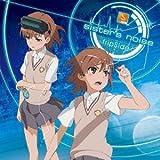 fripSide「sister's noise」(初回限定盤)TVアニメ「とある科学の超電磁砲S」オープニングテーマ