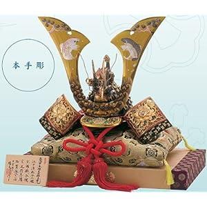 【高岡銅器】【兜】大野博司作 豪華出世獅子兜 出世鯉獅子星兜【24-4】