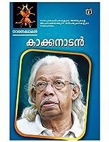 Navarasakathakal K