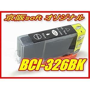 【クリックで詳細表示】No brand Canon キャノン互換インク ブラック・BCI-326BK ICチップ付き: パソコン・周辺機器