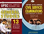 UPSC Civil Services Preliminary Exam Paper - 1 General Studies 13 years Solved Papers + Syllabus for Civil Services Examination Preliminary & Mains 1st Edition