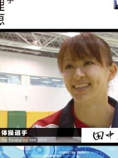 女子体操 田中理恵が一番人気だった「なでしこ美女軍団」五輪招致秘話