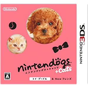how to start a new game on nintendogs and cats