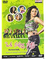 Oka Navvu Challi (Smitha's Telugu Pop & other Film Hits)