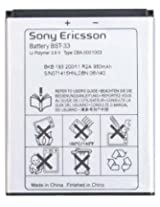 Sony Ericsson BST33/DPY901478 Lithium Ion Battery - Original OEM - Non-Retail Packaging - White