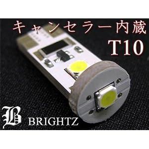 【クリックで詳細表示】【BRIGHTZ 超高輝度 キャンセラー内臓LEDバルブ T10 エスティマ】