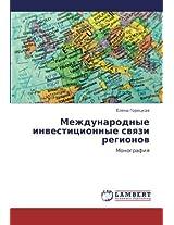 Mezhdunarodnye Investitsionnye Svyazi Regionov