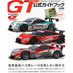 2012X[p[GTKChubN 2012N 5/26 [G]
