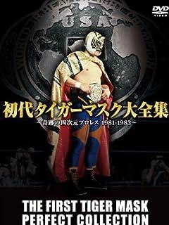 吉田沙保里が誓った「金メダル・グラビア・タイガーマスク」vol.2