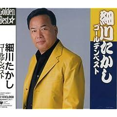 北海道出身の大御所演歌歌手