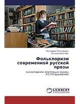 Fol'klorizm Sovremennoy Russkoy Prozy