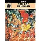 Tales Of Hanuman (3 In 1) price comparison at Flipkart, Amazon, Crossword, Uread, Bookadda, Landmark, Homeshop18