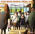 映画「けいおん!」をTOHOシネマズ六本木ヒルズが日本最速公開