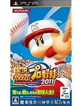 Jikkyou Powerful Pro Yakyuu 2011 [Japan Import]