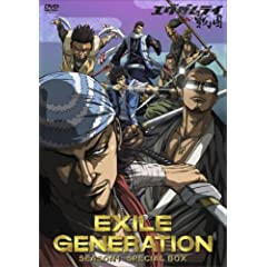 EXILE GENERATION SEASON1 SPECIAL BOX