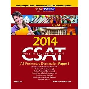 B06 - 2014 CSAT General Studies Manual Ias Preliminary Examination Paper - 1