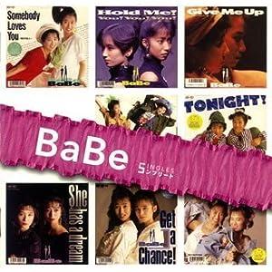 BaBe SINGLES コンプリート