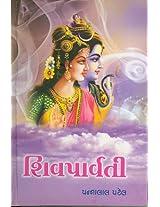Shiv-Parvati (Vol. 1-6)