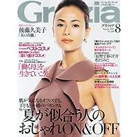 Grazia 2013年8月号 小さい表紙画像